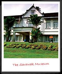 sarawakmuseum
